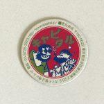 Kapital Clothing Card Tokyo Japan